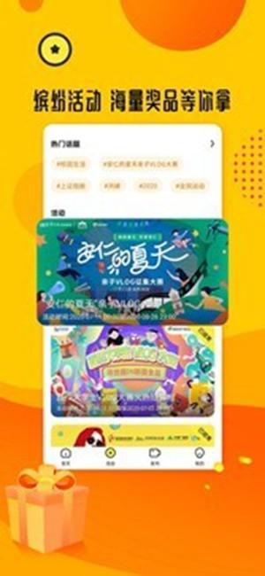 熊猫视频app下载