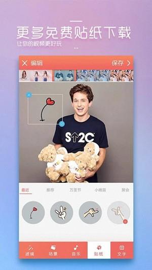 幻影剪辑app