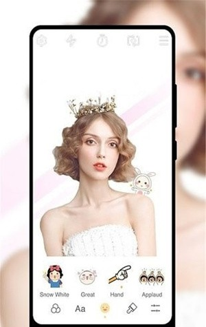moru相机安卓版app