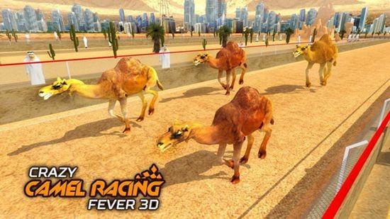 骆驼跑酷模拟器中文版