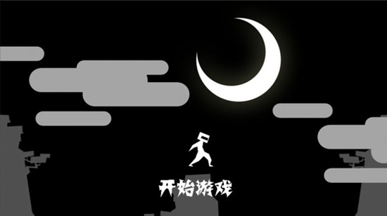 指尖跳跃忍者游戏下载