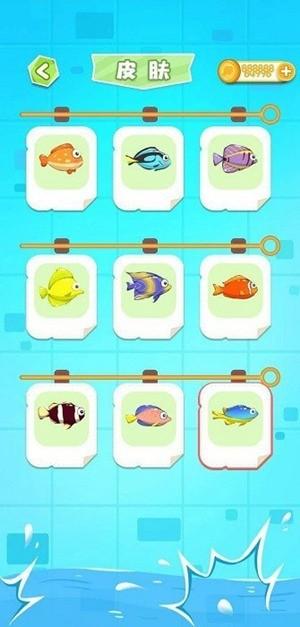 救救小金鱼2破解版