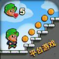 小妖精世界苹果版最新版  4.4.5