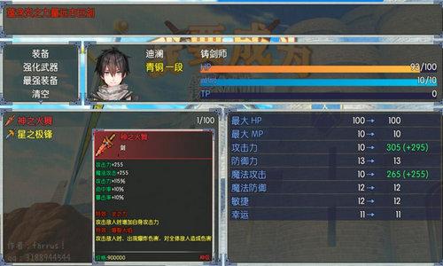 我要成为铸剑师安卓最新中文版
