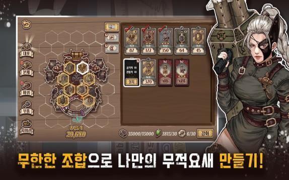 武装堡垒中文版手机版