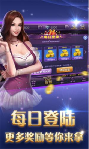 钻石娱乐最新网站真人每日赚金版