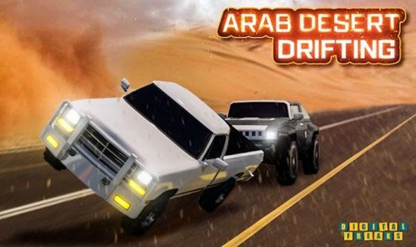 阿拉伯漂移模拟器2021手机版