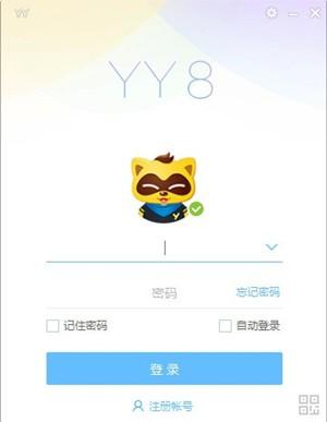 YY语音官方版最新版