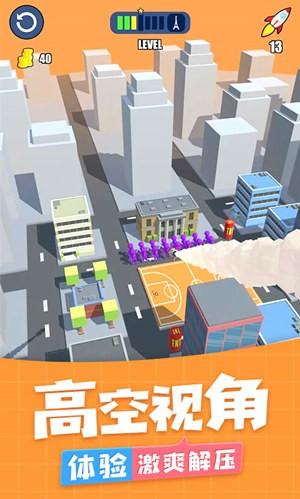 城市猎人计划游戏最新版汉化版