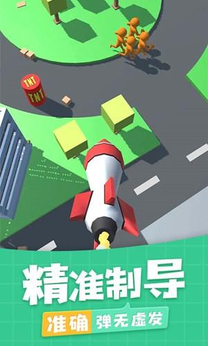 城市猎人计划游戏汉化版