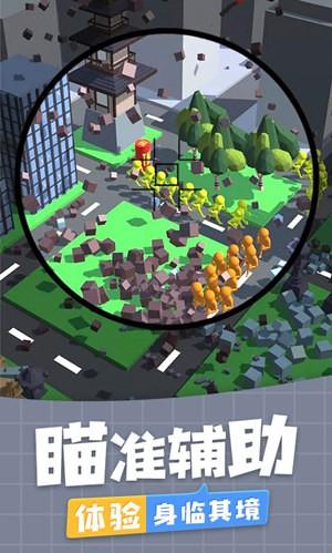 城市猎人计划游戏最新版