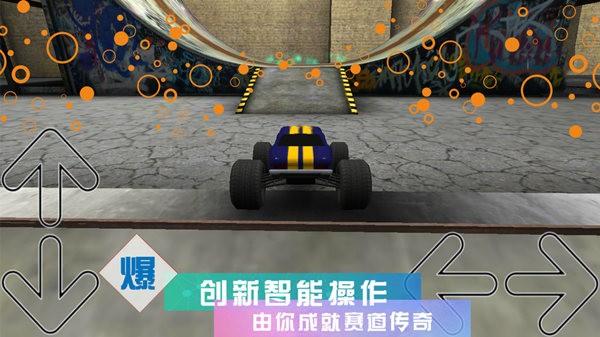 疯狂3D赛车官方版最新版