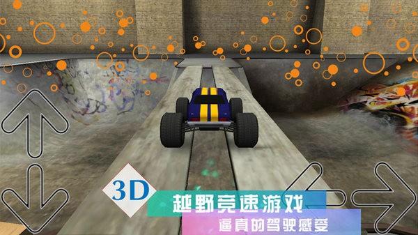 疯狂3D赛车最新版