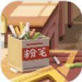 乡村老师游戏破解版中文版