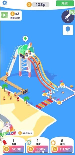 浪里个浪水上乐园游戏下载