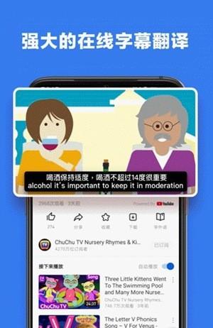 友兔浏览器官网版app