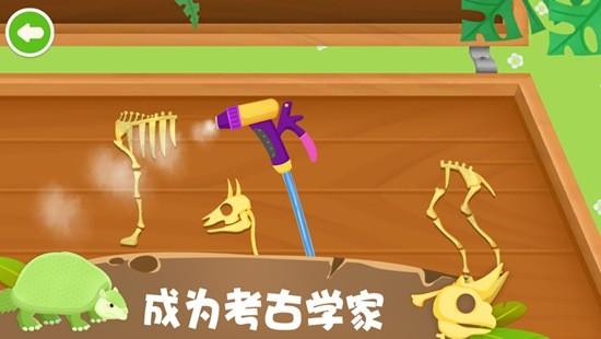 怪兽挖掘机卡车驾驶游戏下载