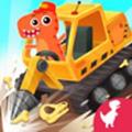 怪兽挖掘机卡车驾驶苹果版