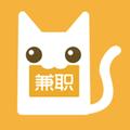 兼职猫app官方最新版