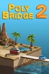 造桥模拟器2中文版免安装版 v1.0