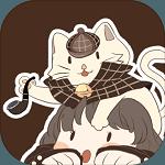 每次吸猫都有意外安卓最新免费中文版