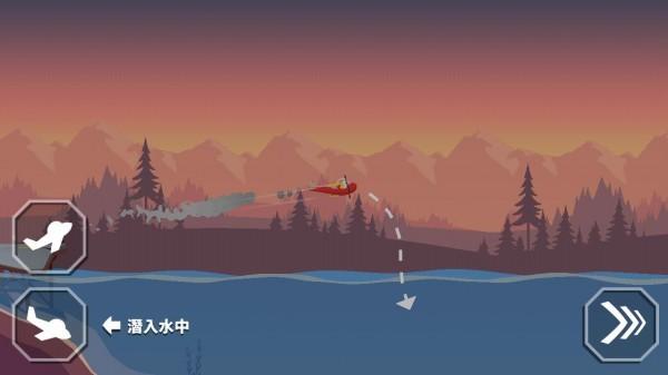 救援的翅膀中文版