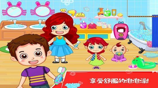 托卡城市度假日中文版