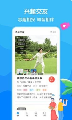 闲趣岛app安卓版