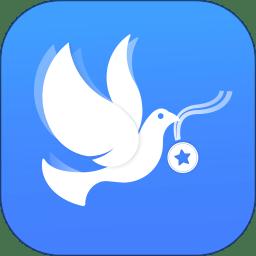 信鸽纵横苹果版app v4.1.0