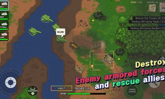 第六装甲部队游戏下载