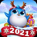 冰原时代大冒险手机版安卓版 v2.0.1