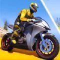 自行车赛车2021世界末日游戏ios版最新版 v1.0
