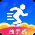 贝耿奔跑app安卓版