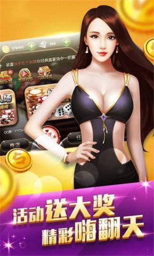 325游戏平台官网版下载手机版下载