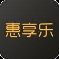 惠享乐手机版正式版