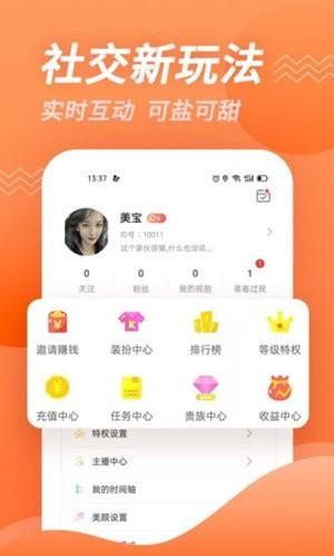 豆角视频app官网版