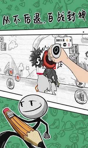 火柴人手绘安卓最新免费体验版