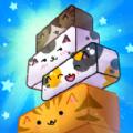 方块猫叠高高手机版正版