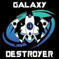星系驱逐舰最新版官方版