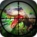 侏罗纪狩猎世界最新版