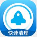 速清专家app安卓版