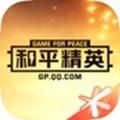和平营地app官网版
