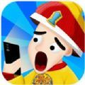 假如皇上有手机游戏手机版正版