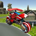 飞行直升机摩托车官方版最新版