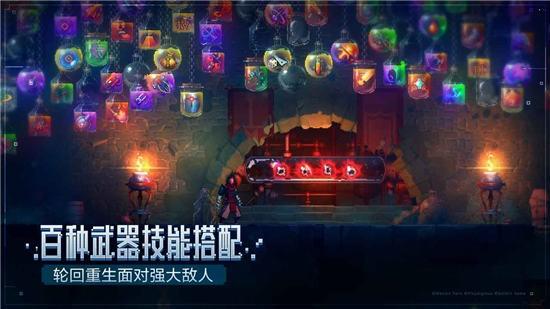 重生细胞中文破解版游戏下载安装