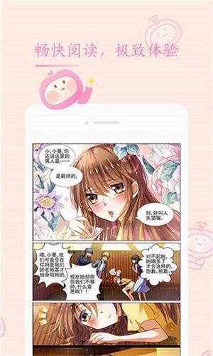 91漫画最新安卓破解版