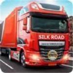 丝绸之路卡车模拟器2021汉化版
