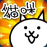 喵星人大战无限罐头版最新版