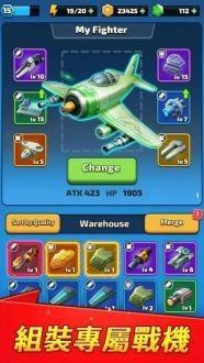 银翼战机苹果无限钻石版
