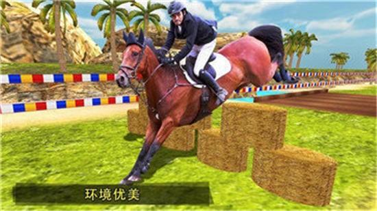 骑马比赛游戏2021最新版